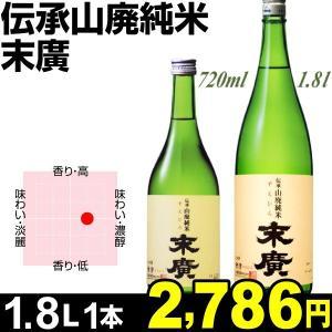 日本酒 伝承山廃純米 末廣 1.8L×1本 15度|kokkaen