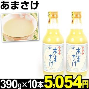 甘酒 あまさけ 10本(1本390g入り) 食品|kokkaen