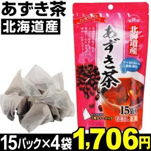 あずき茶 4袋(1袋15パック入り) 食品|kokkaen