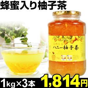 柚子茶 蜂蜜入り柚子茶 3本 (1本1kg入り) 食品|kokkaen
