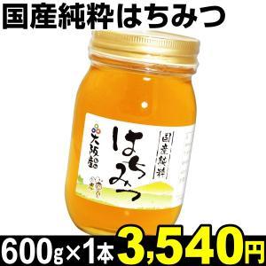 国産純粋はちみつ 1本 (1本600g入り) 蜂蜜 食品|kokkaen