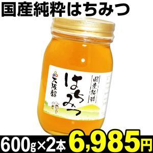 国産純粋はちみつ 2本 (1本600g入り) 蜂蜜 食品|kokkaen