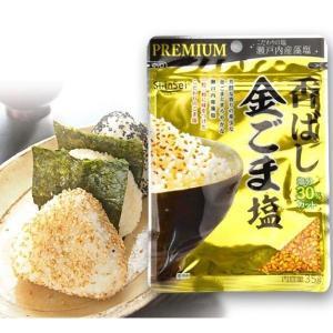 ふりかけ 香ばし金ごま塩 3袋 (1袋35g入り) 食品◆|kokkaen