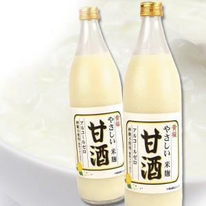 甘酒 黄桜 やさしい甘酒 2本 (1本950g入り) 国華園|kokkaen