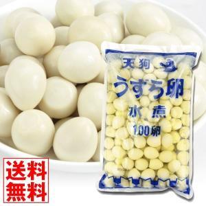 水煮 うずら卵水煮 1袋 (1袋100個入り) 大袋 食品 国華園|kokkaen