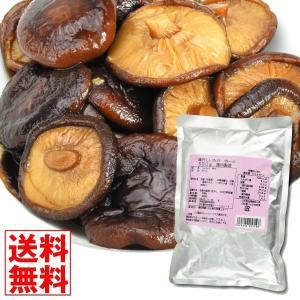 椎茸 しいたけ味付 1袋 (1袋620g入り) 大袋 メール便 食品 国華園|kokkaen