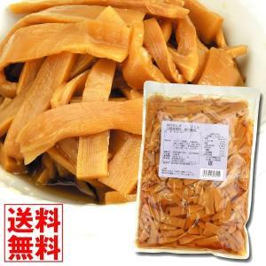 めんま 味付けメンマ 1袋 (1袋1.2kg入り) 大袋 食品 国華園|kokkaen