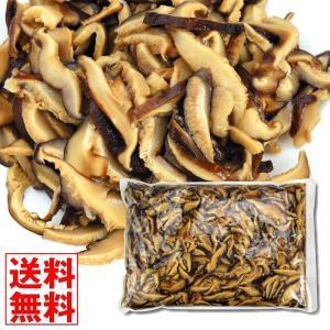 水煮 しいたけ水煮(スライス) 1袋 (1袋1kg入り) 大袋 食品 国華園|kokkaen
