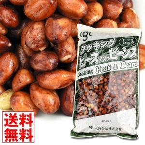 ラッカセイ 落花生(ドライパック) 1袋 (1袋1kg入り) 大袋 食品 国華園|kokkaen