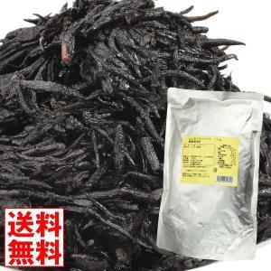 水煮 ひじき水煮(ドライパック) 1袋 (1袋1kg入り) 大袋 食品 国華園|kokkaen