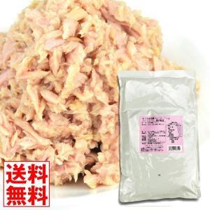 フレーク まぐろ油漬・ライトミート 1袋 (1袋1kg入り) 大袋 食品 国華園|kokkaen