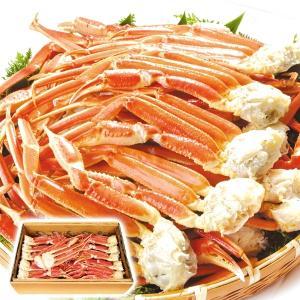 かに ボイルずわい満腹蟹脚セット 5kg1組 冷凍便 国華園|kokkaen