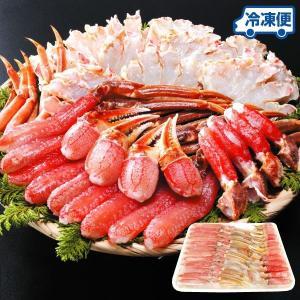 かに 蟹 生ずわいがに カットミックス 1kg 冷凍便 国華園|kokkaen