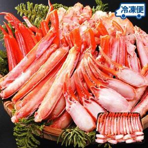 かに 蟹 ボイル紅ずわいがに カットミックス 1kg 冷凍便 国華園|kokkaen