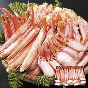 カニ ボイル 紅ずわいがに カットミックス(1kg)40〜70本 冷凍便 生食用 鳥取・境港より  国華園|kokkaen