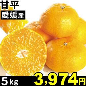 みかん 愛媛産 甘平 5kg1箱 みかん 愛媛オリジナル品種 食品|kokkaen