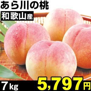 桃 和歌山産 あら川の桃 7kg1組 食品|kokkaen