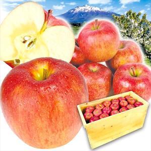 りんご 青森産 ご家庭用サンふじ 20kg 木箱 林檎 果物 国華園|kokkaen