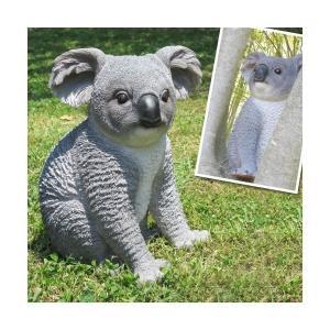 ガーデンオーナメント 動物 お座りコアラ 1個  精巧ポリ製|kokkaen