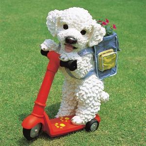 ガーデンオーナメント 動物 犬 マルチーズ 1個  ポリ製|kokkaen
