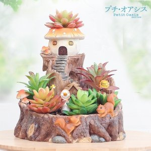 鉢 植木鉢 ポリ製 多肉植物 寄せ植え かわいい プチオアシス・キノコのおうち 1個|kokkaen