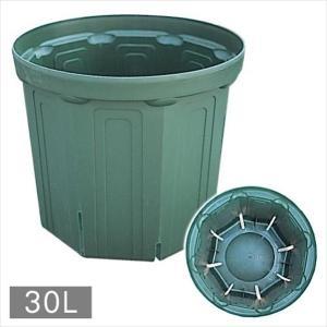 鉢 スリット鉢30L 1個