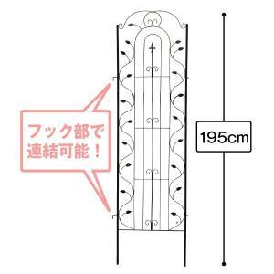クリアランス商品 鉄製フェンス・オッハN 2枚1組 通常価格 7106円 ⇒ 4500円 36%OFF kokkaen