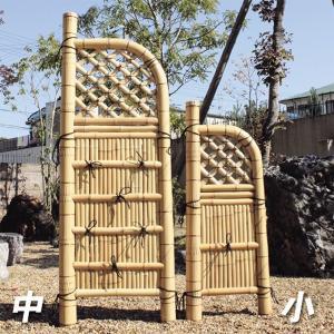 竹垣 竹フェンス 目隠し 竹製品 袖垣・琥珀 地(中) 1枚 幅62・高さ170|kokkaen