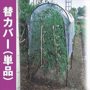 雨よけシート 雨よけ栽培セット・マイファーム/ワイド 共通 替シート 1枚 国華園|kokkaen