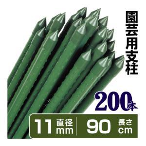 大ヒット商品! 商品情報 家庭菜園やベランダ菜園にも大活躍の大人気支柱!曲がりにくく、非常に丈夫な鋼...