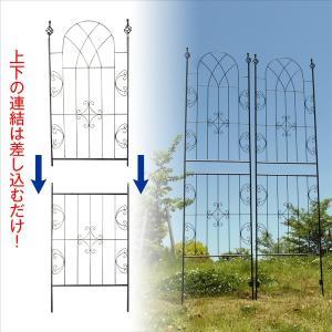ガーデンフェンス 鉄製 連結式ネオロケットフェンス・大 2枚1組 kokkaen