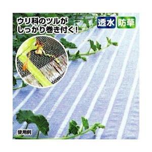 耐久性抜群!抗菌剤の入った織物シートで雑草を強力防除! 商品情報 優れた透水性で水を溜めず、泥ハネに...