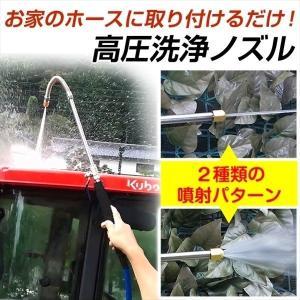 高圧洗浄ノズル くねくね魔法のジェットストリーム 1個 国華園|kokkaen