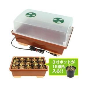 発芽育苗器 菜蒔期(さいじき)サーモなし 1台 国華園|kokkaen