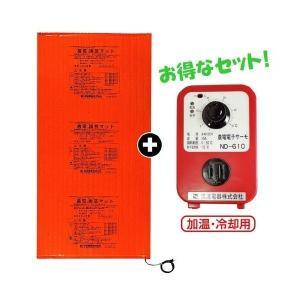 農電園芸マット0.5坪用・電子サーモセット 1組|kokkaen
