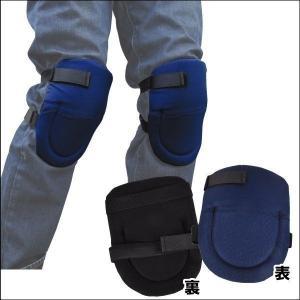 ひざパット 2個1組 膝パット ニーパッド 膝当て 園芸 ガーデニング 農作業 国華園|kokkaen