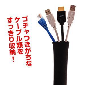 ケーブル収納 4個1組 コンセント コード 結束|kokkaen