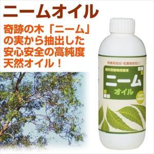 肥料 ニームオイル 500ml 1本|kokkaen