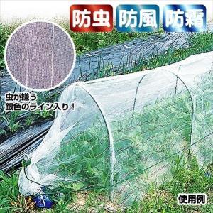 防虫ネット 防虫きらりんネット(0.6mm) 1.8m×30m 1巻1組|kokkaen
