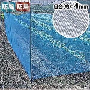 防風網 防風ネット 1.5×50m 1巻1組|kokkaen