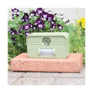動物よけ 超音波 猫犬リジェクター(乾電池式) 1個|kokkaen