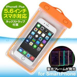 スマホ用防水ケース・橙 1個 販売開始時734円がクリアランス価格で85%OFFの108円に スマートフォン 5.6インチ|kokkaen
