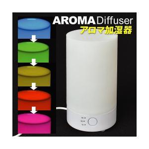 USB加湿器 USB式 アロマ加湿器 1個 販売開始時205...