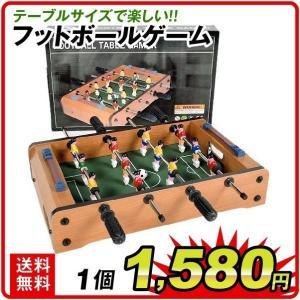 テーブルミニフットボール 1個|kokkaen