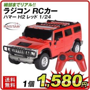 RCカー ラスター ハマーH2 赤 1個 1/24スケール ラジコン|kokkaen