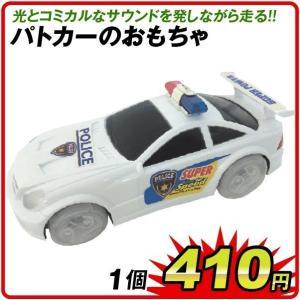 コミカルサウンドパトカー 1個|kokkaen