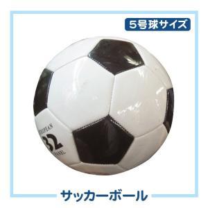 サッカーボール 1個 kokkaen