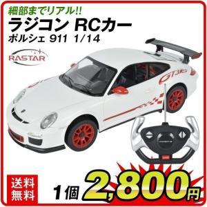 RCカー ラスター ポルシェ 911 1個 1/14スケール ラジコン|kokkaen