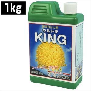 液肥 肥料 ウルトラKING 1kg 1本 菊栽培用 国華園|kokkaen