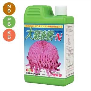 液肥 肥料 大菊液肥-N 1kg 1本 菊栽培用 国華園|kokkaen